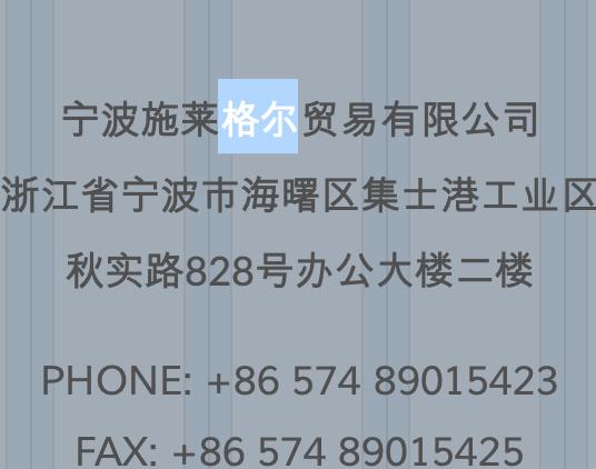 Bildschirmfoto 2021-03-19 um 20.04.10